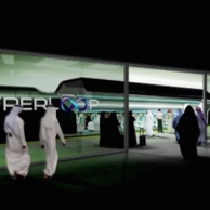 Hyperloop, closer to Dubai's transport revolution