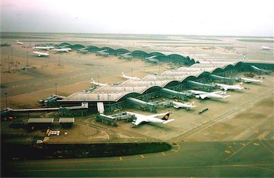 Nagoya Chubu Airport Car Rental